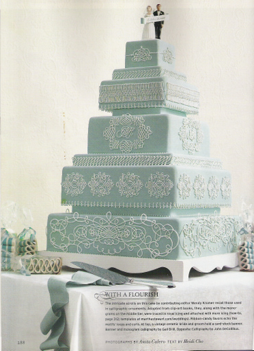 Calligraphy_cake_1